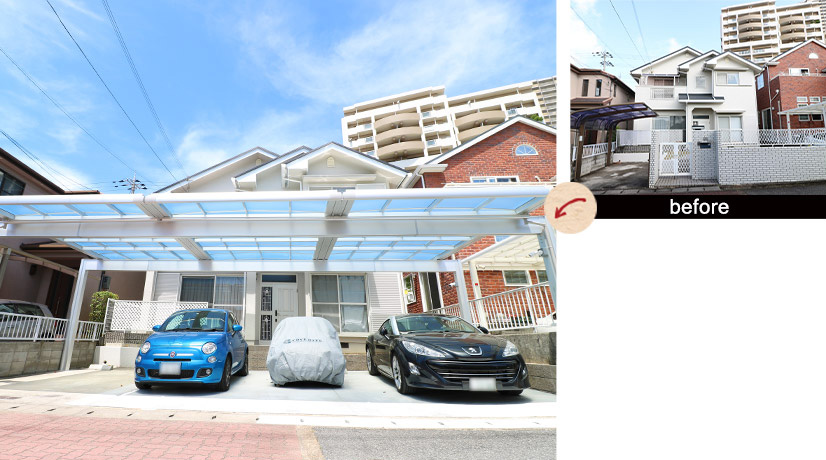 駐車場の拡張+ガスメーターの移設