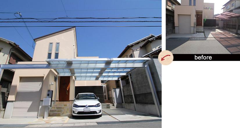 2台分へ拡張+電気自動車用の充電器を新設